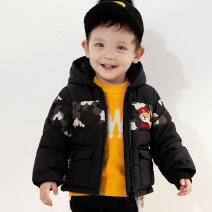 Down Jackets 80cm 90cm 100cm 110cm 120cm 130cm 80% White duck down Children, women and men singbail polyester fiber have cash less than that is registered in the accounts No detachable cap other Polyester 100% Polyamide (40%) polyester leisure time