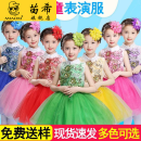 Children's performance clothes neutral Miao Xi Class B PahgA other Flax 100% other 12 months 18 months 2 years 3 years 4 years 5 years 6 years 7 years 8 years 9 years 10 years 11 years 12 years 13 years 14 years 3 months 6 months 9 months Spring 2021 other Chinese Mainland Shanghai Shanghai