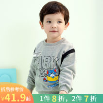 Sweater / sweater singbail Hemp grey male 90cm 100cm 110cm 120cm 130cm 140cm spring and autumn nothing motion Socket routine There are models in the real shooting cotton Cartoon animation Cotton 95% polyurethane elastic fiber (spandex) 5% Spring 2021