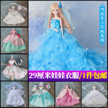 Doll / accessories Over 14 years old parts Ye Luoli China Suitable for 29 cm yeluoli doll Over 14 years old parts clothes