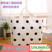 Gift bag / plastic bag White, pink, dark blue Small size 30 * 25