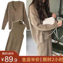 Women's large Winter 2020 Apricot suit [Street blowing gentle wear this year's popular suit for women] black suit [sweater skirt suit foreign style show thin age reduction] navy blue suit [high end luxury celebrity temperament knitted dress] Dress Two piece set commute easy thickening Socket routine