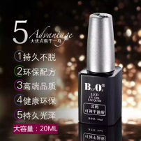 Nail color China no Normal specification Beiou / Beiou Color Nail Polish Coloration durability gloss comfort Any skin type 3 years 20ML 1998