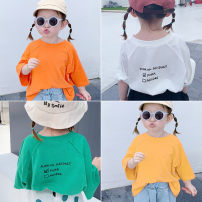 T-shirt Other / other 7(90cm),9(100cm),11(110cm),13(120cm),15(130cm) neutral summer Short sleeve Korean version nothing other Solid color 2 years old, 3 years old, 4 years old, 5 years old, 6 years old