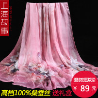 Scarf / silk scarf / Shawl silk Spring and autumn, summer and winter female Scarves / scarves multi-function Countryside rectangle Students, parents and children, young, middle aged and old Plants and flowers Digital inkjet 110cm 180cm More than 96% Shanghai Story