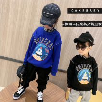 Sweater / sweater Other / other Rocket Plush sweater blue spot, rocket Plush sweater black spot, rocket Plush sweater blue pre-sale, rocket Plush sweater black pre-sale neutral 90cm,100cm,110cm,120cm,130cm,140cm,150cm winter nothing leisure time Socket routine There are models in the real shooting