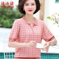 Middle aged and old women's wear Summer 2020 Orange fashion T-shirt easy singleton  Solid color 50-59 years old Socket thin Polo collar have cash less than that is registered in the accounts The promise of poetry 30% and below Short sleeve