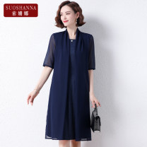 Middle aged and old women's wear Summer 2021 Green Navy Red 1 2 3 XL 2XL 3XL 4XL 5XL fashion Dress easy singleton  Solid color 40-49 years old Socket thin Crew neck Medium length routine 11354Q Susanna Gauze polyester Polyester 100% 96% and above Pure e-commerce (online only) Medium length Chiffon