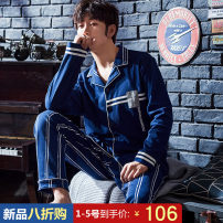 Pajamas / housewear set male Shuxinmei L(170)XL(175)XXL(180)XXXL(185) C2238 blue cardigan c2235c224c223c22c2239c2230c2231c2237c2241c22242c2243 cotton Long sleeves Simplicity Leisure home autumn routine Small lapel trousers double-breasted youth 2 pieces rubber string More than 95% C2238 220g