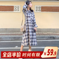 Women's large Autumn 2020 One piece skirt and one piece sweater suit S M L XL 2XL 3XL 4XL sweater Two piece set commute easy thick Conjoined Long sleeves Broken flowers Korean version One word collar routine Three dimensional cutting other D8313 Homecore 18-24 years old longuette Pleated skirt straps