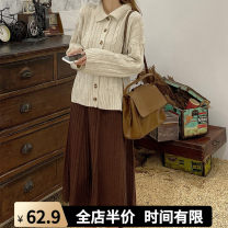 Women's large Winter 2020 Apricot coat JH knitted skirt JH apricot coat + knitted skirt JH S M L XL 2XL 3XL 4XL skirt Two piece set commute easy moderate Conjoined Long sleeves Broken flowers Korean version One word collar routine routine 10-29C8726 Homecore 18-24 years old longuette Pleated skirt
