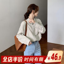 Women's large Spring 2021 S M L XL 2XL 3XL 4XL shirt Two piece set commute easy thick Conjoined Long sleeves Broken flowers Korean version One word collar routine routine Homecore 18-24 years old longuette Viscose (viscose) 70% polyester 30% Pure e-commerce (online only) Pleated skirt trousers