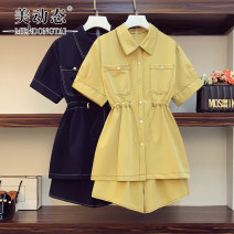 Women's large Summer 2021 Dark blue yellow XL 2XL 3XL 4XL Other oversize styles Two piece set commute easy moderate Socket Short sleeve Solid color Korean version Polo collar routine polyester Three dimensional cutting routine Beauty trends 25-29 years old pocket 71% (inclusive) - 80% (inclusive)