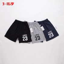 trousers Mengledou male 100cm, 110cm, 120cm, 130cm, 140cm, 150cm, 160cm, if you want seven yards, tick here to fill in 7 summer shorts motion No model Casual pants Leather belt middle-waisted cotton Cotton 85% others 15% DK902 other 6, 5, 4, 3, 14, 13, 12, 11, 10, 9, 8, 7 Chinese Mainland