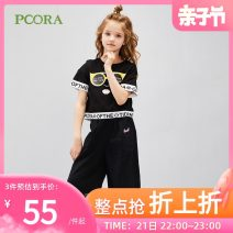 trousers Pcora / bacola female 110cm 120cm 130cm 140cm 150cm 160cm 165cm Pearl Black summer Cropped Trousers leisure time There are models in the real shooting Leggings Leather belt middle-waisted flax Don't open the crotch Flax 59% cotton 41%