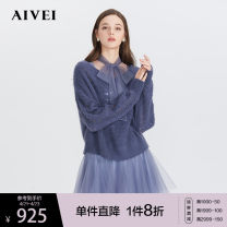 Dress Winter 2020 deep purple S M L Short skirt Two piece set Long sleeves Sweet V-neck High waist Solid color other other 25-29 years old AIVEI Hollow tie 31% (inclusive) - 50% (inclusive) nylon solar system Same model in shopping mall (sold online and offline)