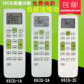 Remote control equipment air conditioner Paeurnosrz Flying KKCQ-1AKKCQ-2AKKCQ-2E