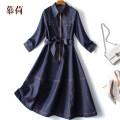Dress Spring 2021 Denim blue S M L XL Mid length dress singleton  three quarter sleeve commute Polo collar High waist Solid color zipper A-line skirt routine Others 30-34 years old Type X Muhe Ol style Button zipper More than 95% other other Lyocell 100% Pure e-commerce (online only)