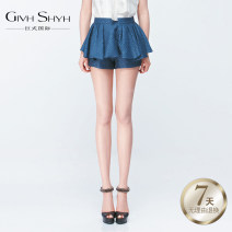Casual pants White, blue M,L,S,XL Summer 2014 shorts Straight pants low-waisted Sweet Thin money 25-29 years old 96% and above G5002404 Givh Shyh / giant international polyester fiber Collage Ruili
