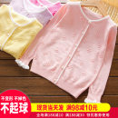 Sweater / sweater 80cm 90cm 100cm 110cm 120cm 130cm 140cm 150cm 160cm 170cm Pure cotton (100% cotton content) female Rabbit sister leisure time No model Single breasted routine Crew neck nothing Ordinary wool Solid color Cotton 100% KS175869 other Long sleeves Spring 2021 spring and autumn