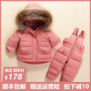 Down Jackets 90% White duck down Other / other nylon Medium length No detachable cap Zipper shirt Solid color Class C leisure time