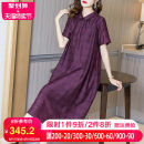 Dress Summer 2020 violet S M L XL XXL XXXL Mid length dress singleton  Short sleeve commute Polo collar Loose waist lattice Socket A-line skirt routine Others 35-39 years old Type A Ajido lady Pocket button 30% and below nylon Exclusive payment of tmall