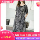 Dress Summer 2021 Decor S M L XL XXL XXXL Mid length dress singleton  Long sleeves commute Crew neck Loose waist Decor Socket A-line skirt routine Others 35-39 years old Type A Ajido Pocket print A88011 More than 95% polyester fiber Polyester 100% Pure e-commerce (online only)
