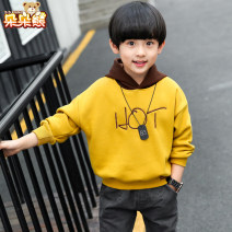 Sweater / sweater Bear after bear Ginger yellow (Chunqiu single layer) red (Chunqiu single layer) white (Chunqiu single layer) black (Chunqiu single layer) yellow (thickened with cashmere) red (thickened with cashmere) male spring and autumn No detachable cap Korean version Socket routine Solid color
