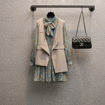 Women's large Spring 2021 Single vest, single floral skirt, two piece suit Large XL, large L, 2XL, 3XL, 4XL Dress Two piece set commute easy moderate Cardigan Long sleeves Broken flowers Korean version Crew neck routine Polyester, polyester Three dimensional cutting routine Button Middle-skirt bow