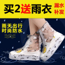 shoe cover SMLXLXXLXXXL Upgrade 518 Li Yu Rainproof shoe cover Zero point two