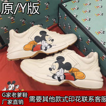 Low top shoes Round head top layer leather Internal elevation Middle heel (3-5cm) Deep mouth Double skin of cattle Summer 2021 Frenulum leisure time Adhesive shoes Youth (18-40 years old) Solid color Rubber foaming Single shoes Cross bandage Sheepskin daily Face dressing