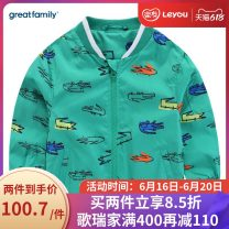 Plain coat Great family male spring and autumn leisure time Zipper shirt nothing routine chemical fiber P960409863 Polyester 100% Class A Spring of 2019 2 years old, 3 years old, 4 years old, 5 years old, 6 years old green 90cm 100cm 110cm 120cm 130cm