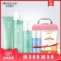 Facial Care Set Angel / an Jieyu China Hydrating oil-control No Normal specifications Facial Cleanser + Water + Emulsion + Milk + Mask Water + Emulsion + essence Any skin type 4 years 2020-05-17 to 2020-05-17 Year 2009 January Balanced moisturizing three-piece set