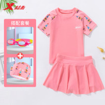 Children's swimsuit / pants XTEP / Tebu Children's split swimsuit female nylon Tebu girls' swimsuit Autumn 2020 yes Same model in shopping mall (sold online and offline)