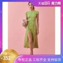Dress Summer 2021 Fruit green flower XS,S,M,L,XL Mid length dress singleton  middle-waisted Broken flowers zipper DVF two thousand and twenty-one point three zero two five