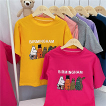 T-shirt White hippo, black hippo, gray hippo, purple hippo, pink hippo, yellow hippo, blue hippo, rose hippo neutral summer Short sleeve Crew neck leisure time No model nothing cotton Cartoon animation Cotton 95% polyurethane elastic fiber (spandex) 5% other other Chinese Mainland Guangdong Province
