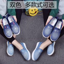 canvas shoe Yingfulu Low Gang D-19 dark blue D-19 light blue d-21 dark blue d-21 light blue D-55 dark blue D-55 light blue 35 36 37 38 39 40 Spring 2017 Trochanter leisure time rubber Youth (18-40 years old) middle age (40-60 years old) Shallow mouth Injection process