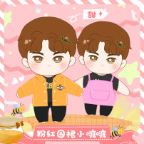 Movie / stars Plush Doll goods in stock A complete set with baby , Three piece yellow shirt set , Aprons sold separately , Full set plus 10 yuan for apron , Beige suitcase , Yellow canvas shoes , Kekebohan baby clothes currency goods in stock Wang Yibo cotton