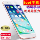mobile phone CK3 tuhaojin K5 tuhaojin K5 iceberg blue c5-t rose gold 3G+32G4G+64G4G+128G Package 2 All China Netcom 4G ivvi C5-T Double card and double standby MSM8940 4GB Effective C5-T Ivvi c5-t (Intelligent Charger - qc-09022 output - 5V DC 2.2A / 9VDC 2.2A Yiwei Technology (Nanchang) Co., Ltd