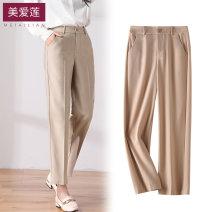 Casual pants Grey Khaki S M L XL 2XL 3XL Autumn 2020 Ninth pants Straight pants Natural waist commute routine Meiailian polyester fiber Simplicity pocket Polyester 77% viscose (viscose) 18% polyurethane elastic (spandex) 5%