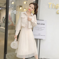 Fashion suit Spring of 2019 S,M,L,XL Apricot two-piece suit, blue two-piece suit, apricot single coat, apricot single skirt, blue single coat, blue single skirt, skirt length 113cm, height below 158, please pat carefully!