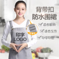 apron Sleeveless apron Korean version waterproof Cooking / baking / barbecue One size fits all other NTR8888001 public NEXT D yes Solid color Gray, black, Navy, dark green, coffee, light khaki, orange
