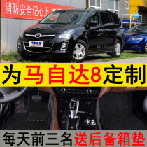 Special car foot pad All inclusive Seven seats only other XPE foam 51% (inclusive) - 60% (inclusive) Hongteng jiuniu door mat Leather foot pad