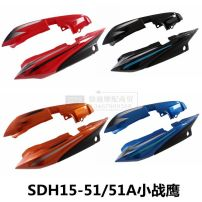 Motorcycle tail Starlight Rear tail group red one rear tail group blue one rear tail group black one rear tail group orange one rear tail group white one rear tail group yellow one SDH125-51 New continent Honda