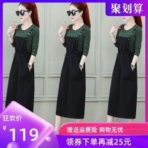 Dress Autumn of 2019 M,L,XL,2XL Mid length dress Two piece set Long sleeves commute Crew neck High waist Solid color Socket A-line skirt routine straps 25-29 years old Type H Other / other Korean version 91% (inclusive) - 95% (inclusive) cotton