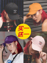 Hat cotton Adjustable (Collection Plus purchase priority delivery) Baseball cap Spring summer autumn currency leisure time Middle aged young couple dome Wide eaves 15-19 years old 20-24 years old 25-29 years old 30-34 years old 35-39 years old letter Travel Hemming Ge Wei poetry BQ-609A5 no