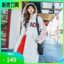 Cotton padded clothes Khaki, grey S,M,L Winter 2020 Hstyle / handu clothing house Medium length Long sleeves routine zipper commute Hood routine Straight cylinder letter Korean version KY20016 Pocket, button, drawstring 96% and above polyester fiber 18-24 years old