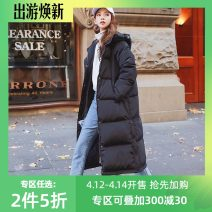 Down Jackets Winter 2020 Hstyle / handu clothing house Off white, red XS,S,M,L White duck down 80% Medium length Long sleeves thickening zipper Hood commute routine Straight cylinder Solid color RW8255 Korean version