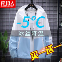 Jacket NGGGN Youth fashion S M L XL XXL XXXL 4XL routine standard Other leisure spring 154-603-4551 Polyamide fiber (nylon) 100% Long sleeves Wear out Hood youth routine Zipper placket other No iron treatment Closing sleeve Summer 2021 Color matching Pure e-commerce (online only) nylon More than 95%