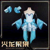Cosplay women's wear Other women's wear Pre sale Over 14 years old clothing comic L, M Amber River in the moon Chinese Mainland Cos Mermaid Melody: Pichi Pichi Pitch
